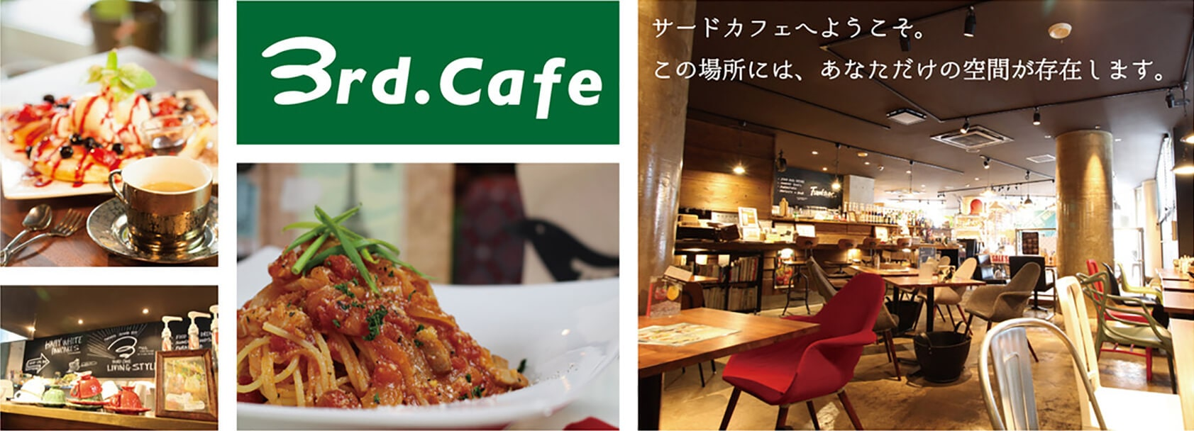 3rd cafe main01
